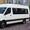 Прокат лимузинов,  авто и автобусов #450489