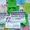 Наружная реклама,  расклейка листовок,  объявлений #1384292