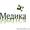 Организация медицинского туризмa в Беларуси #1544621