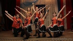 Танцы для взрослых и детей: ИРЛАНДСКИЕ ТАНЦЫ - Изображение #2, Объявление #323777
