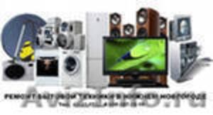 Микроволновые печи ремонт - Изображение #1, Объявление #565853