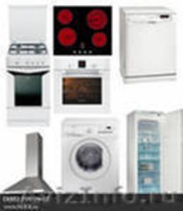 Ремонт стиральных машин Брянск - Изображение #1, Объявление #565896