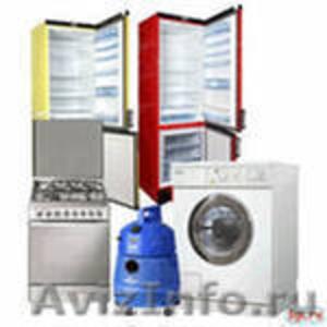 Ремонт стиральных машин Брянск - Изображение #2, Объявление #565896