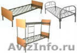 Кровати для больницы оптом, кровати двухъярусные для рабочих, кровати  - Изображение #1, Объявление #689246