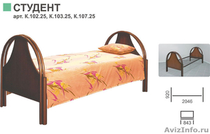 Кровати для больницы оптом, кровати двухъярусные для рабочих, кровати  - Изображение #5, Объявление #689246