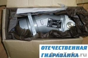Гидромотор,Гидронасос серии 210 - Изображение #1, Объявление #1483239