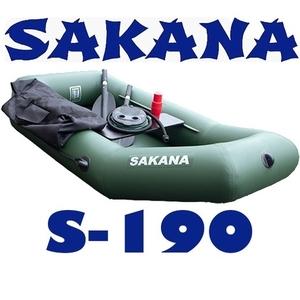 Лодки ПВХ SAKANA от производителя. - Изображение #5, Объявление #1703770