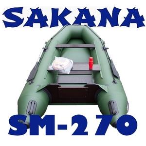 Лодки ПВХ SAKANA от производителя. - Изображение #3, Объявление #1703770