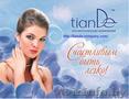 Брянск - Компания ТианДе (Тиандэ,  TianDe)