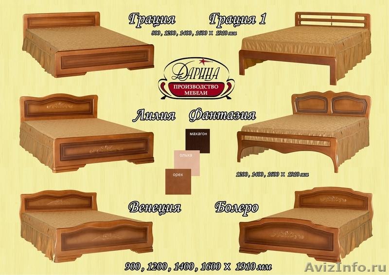 Guign каталог: мебель брянск.