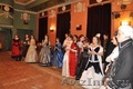 ТАНЦЫ для взрослых: Исторические танцы