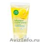 маска для лица с лимоном. Yves Rocher