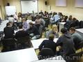 Аренда конференц-залов в Брянске