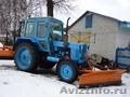 Снегоуборочный трактор 1991г.в.