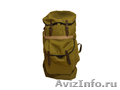 Рюкзаки брезентовые и из палаточной ткани