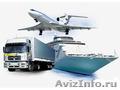 Доставка грузов из Китая в Брянск
