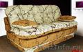 Продам новый уютный универсальный диван