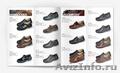 Белорусская обувь Отико оптом от производителя