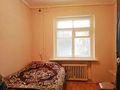 Продается КОМНАТА в общежитии  в г. Сельцо Брянской области