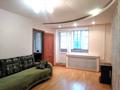 Продаем  в центре Володарского района г. Брянска большую однокомнатную квартиру
